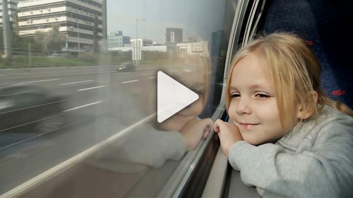 Produktvideo Deutsch Bahn